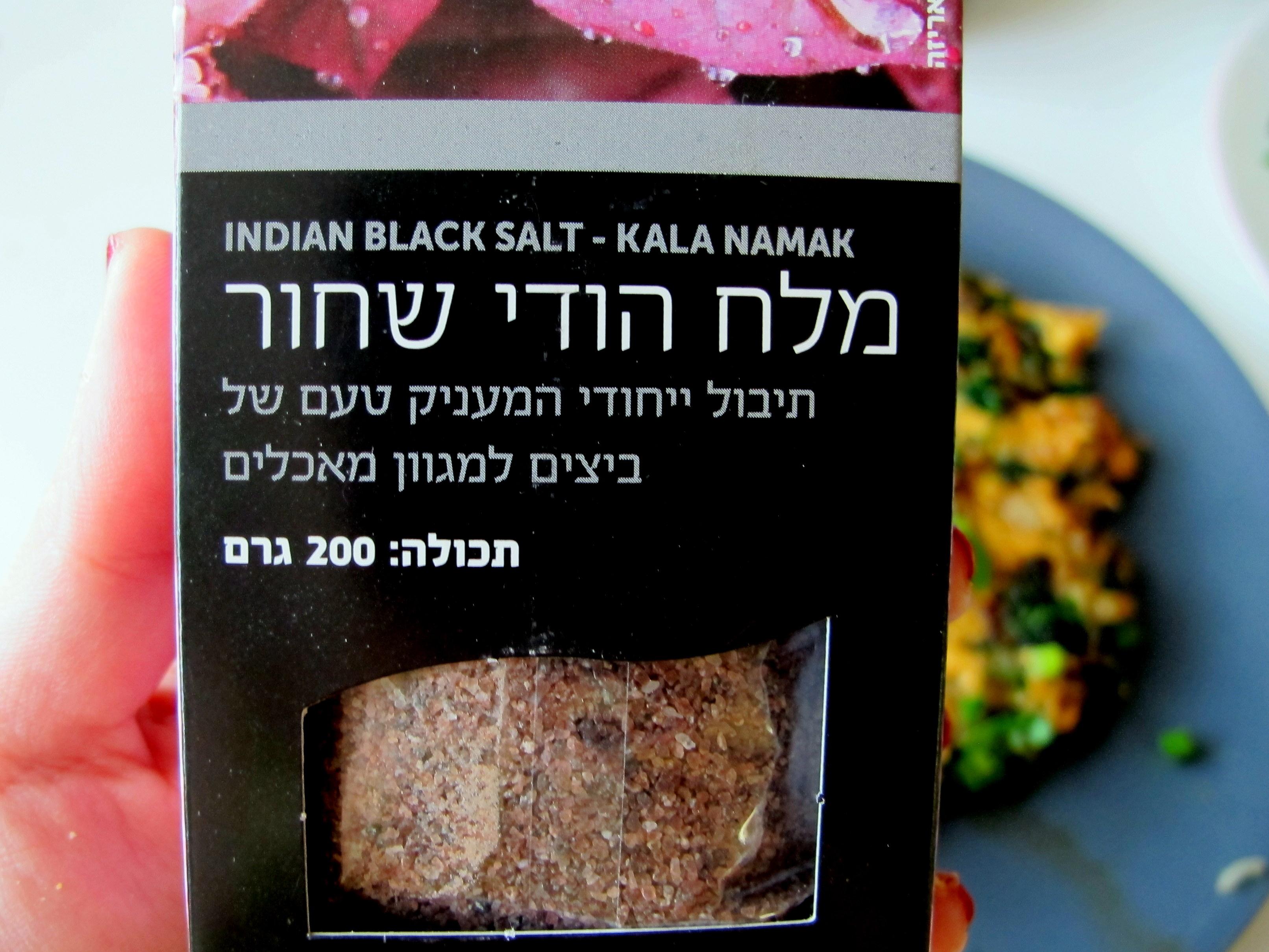 מלח הודי שחור, קאלה נאמק